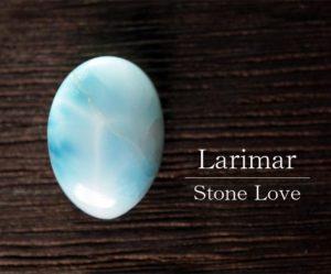 ラリマー 天然石 マクラメルース カボション