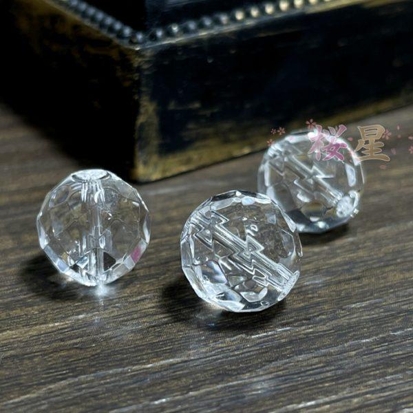 水晶 AAA(3A)64面カット 10mm丸玉 穴あり 1粒売り バラ売り 天然石 パワーストーン
