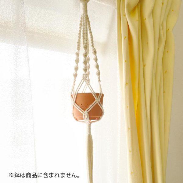 マクラメ編み プラントハンガー 植物吊り下げハンガー